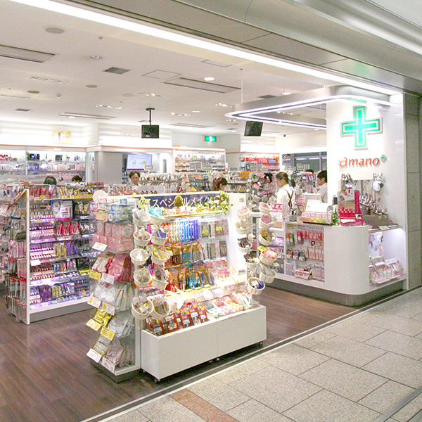 JR Nagoya Station Chuo Shop