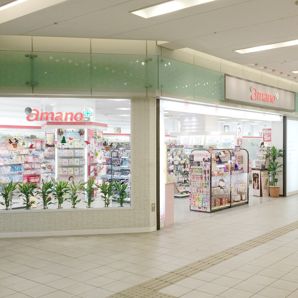 Kanayama Station Shop