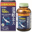 Deep Sea Shark Liver Extract  360 capsules
