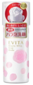 Evita Beauty Whip Soap  150 g