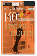 Atsugi Tights Pair of 140 D ML Black