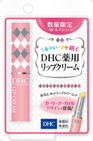 Medicated Lip Cream Girlie Argyle