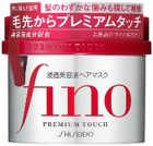 Fino hair mask  230 g