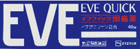 Eve Quick  40 tablets