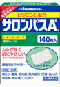 Salonpas® Ae  Pack of 140